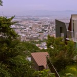 Вид на Осаку с Горы
