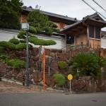 Японское жилище