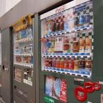 Японские автоматы с напитками