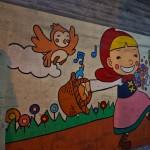 Сказочное граффити