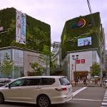 Canal City Hakata