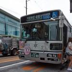 Автобус в Киото