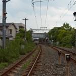Станция JR