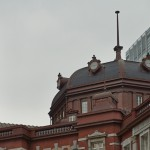Крыша вокзала