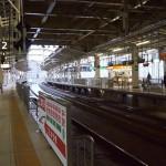 Станция Сендая