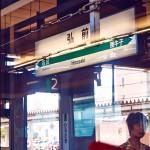Станция Хиросаки