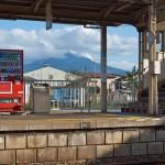 Гора Иваки со станции