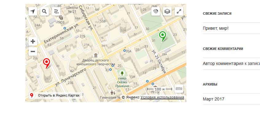 Несколько маркеров на Яндекс Картах