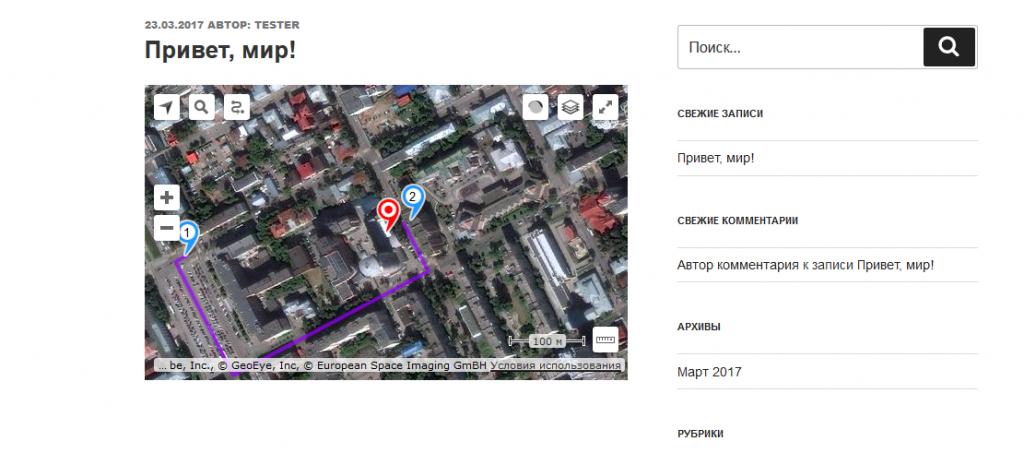 Элементы управления Яндекс Картами