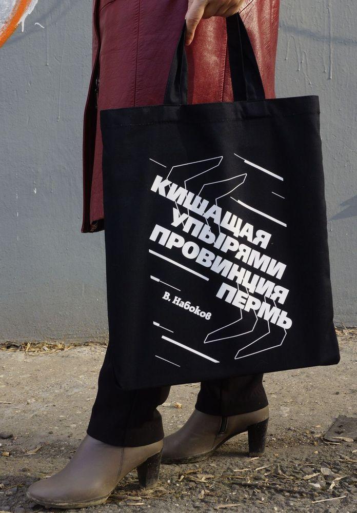 «Кишащая упырями провинция Пермь»